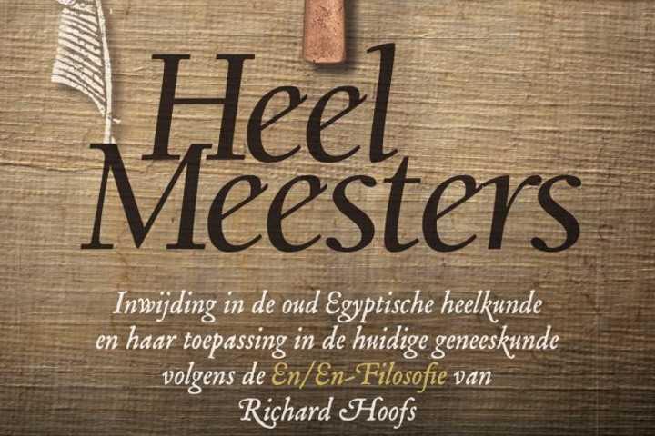 Richard Hoofs